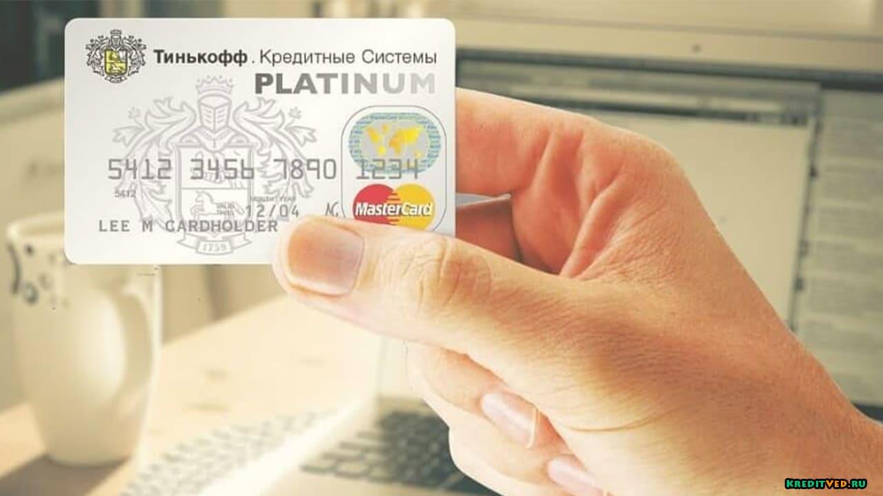 Кредит в втб банке наличными без справок и поручителей онлайн заявка