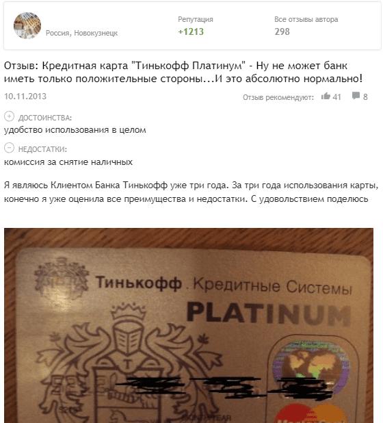 как узнать свой баланс мтс россия