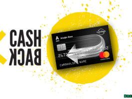 альфа-банк кредитная карта 100 дней отзывы договор ао кредит европа банк официальный адрес